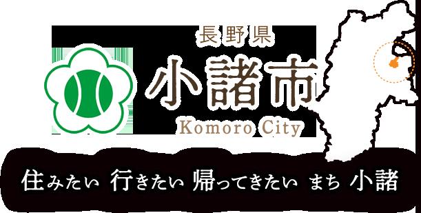 コロナ 速報 県 長野